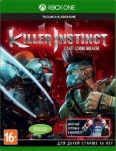Killer instinct пакет Combo Breaker