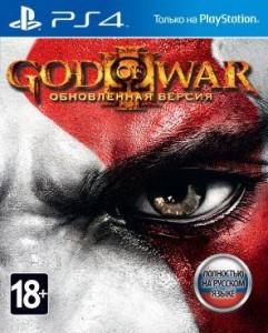 God of War III : Обновлённая версия