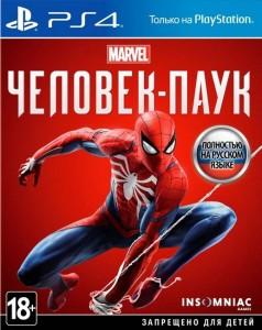 Marvel's Spider man. Человек Паук [PS4] [Trade-in]