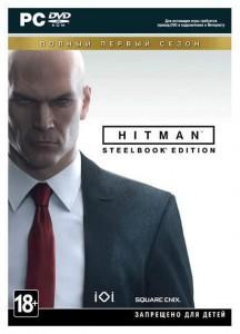 Hitman Steelbook edition (полный первый сезон)