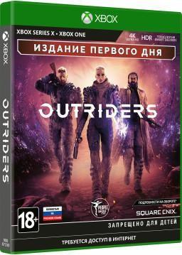 Outriders Издание первого дня [Xbox]