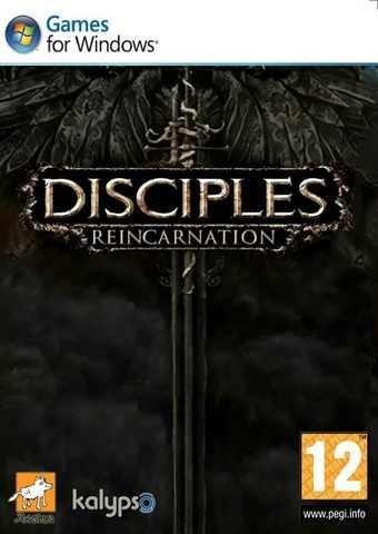 Disciples Перерождение