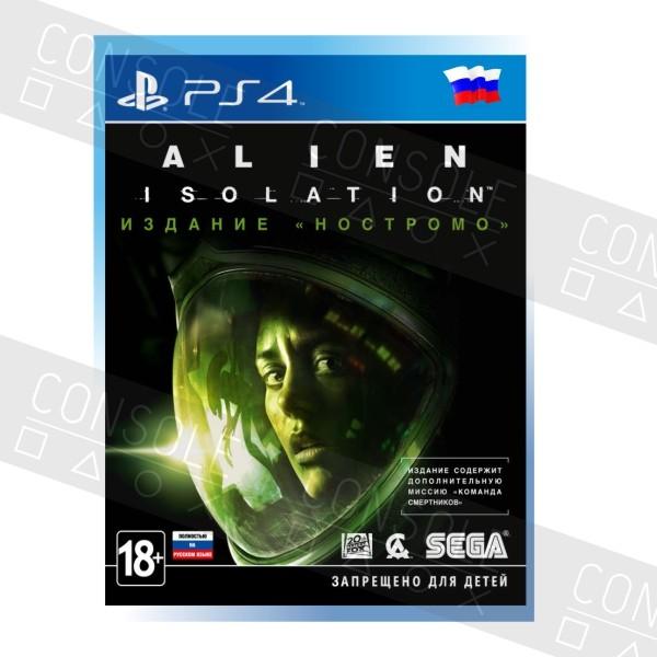Alien Isolation. Издание Ностромо [PS4] [RUS]