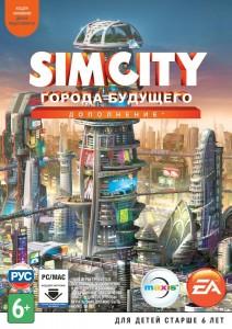 Sim City Города будущего - Дополнение (код, без диска)