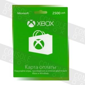 Xbox Live: карта оплаты 2500 рублей