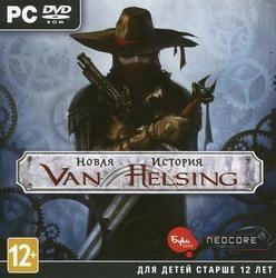 Van Helsing Новая История