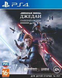 ЗВЁЗДНЫЕ ВОЙНЫ Джедаи: Павший Орден. Star Wars Jedi: Fallen Order