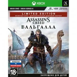 Assassin's Creed Valhalla (Вальгалла) Limited Edition