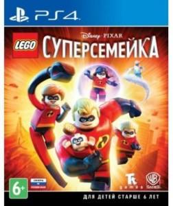 LEGO Суперсемейка