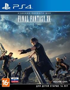 Final Fantasy 15 - Издание первого дня