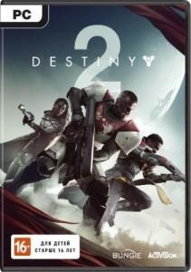 Destiny 2 (цифровая версия, без игрового диска)