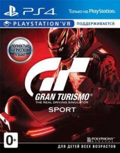 Gran Turismo Sport (BUNDLE) (поддержка VR)