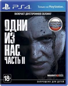 Одни из нас: Часть II (The Last of Us Part II)