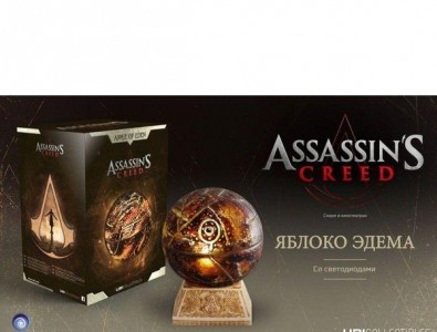 Assassin's Creed. Apple Of Eden