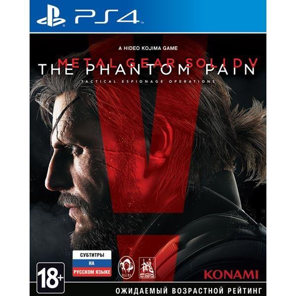 Metal Gear Solid V The Phantom Pain [PS4]