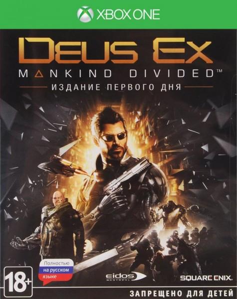 DEUS EX: Mankid divided - Day One Edition