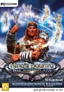 King's Bounty: Воин Севера (Коллекционное издание в формате диска)