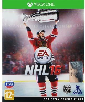 NHL16 (Xbox)