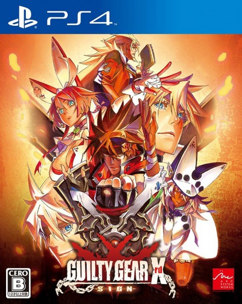 Guilty Gear X-rd Sign
